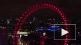 В Лондонезафиксировано массовое отключение электроэнерг...