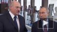 Белоруссия намерена изменить договор с Россией по ...