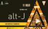 Концерт ALT-J