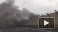 КАД в районе Обуховской Обороны заволокло черным дымом