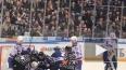 СКА в третий раз победил «Динамо» в полуфинале Западной ...