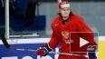 Чемпионат мира по хоккею, Россия – Франция: результат ...