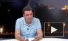 В Киеве заявили о пяти сценариях реинтеграции Донбасса