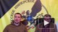 """США признает """"Русское имперское движение"""" террористическ..."""