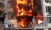 В Москве за несколько секунд огонь уничтожил квартиры