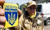Новости Украины: активисты Майдана пока удерживают 12 административных зданий в центре Киева