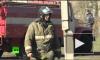Были опознаны девять погибших на пожаре в психбольнице в Подмосковье