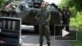 Новости Украины: в боях за Краматорск удалось отбить ...