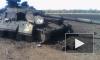 Новости Украины: тяжелое положение Донецка, украинские ВС деблокировали гарнизон аэропорта, ополченцы оставили Карловку, Кожевню и Червоную Зарю