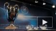 1/8 финала Лиги чемпионов: результаты жеребьевки