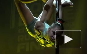 Шест есть, стриптиза нет. Чемпионат России по танцу ...