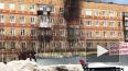 Опубликовано видео пожара в пятиэтажке в Печоре: никто н...