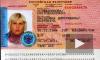 Екатерину Устюжанинову, мстящую за Каддафи, сравнили с Рэмбо
