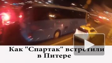 """Московский """"Спартак"""" встретили десятки болельщиков ..."""