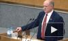Зюганов не исключил досрочных выборов президента России