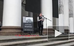 В Петербурге на городских площадках читают поминальные блокадные списки