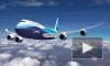 """Последние новости: пропавший малайзийский самолет """"Боинг-777"""" разыскивают гидроакустики"""