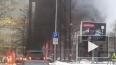 В деле о пожаре на скалодроме в Петербурге ищут сварщика