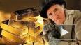 Глава Минтруда предложил «урезать» пенсии богатым ...