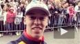 Даниил Квят занял второе место на Гран-при Венгрии, ...