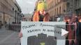 Репортаж: как петербуржцы митинговали против депутата ...