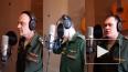 Военный ансамбль ЦВО записал песню о борьбе с коронавиру...