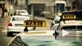 Успешный бизнес-турист отдал более миллиона за такси ...