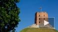 МИД Литвы возмущается российскими монетами с памятником ...