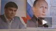 В Петербурге распространяются сомнительные агитационные ...