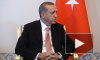"Эрдоган хочет оплатить вину за сбитый Су-24 ""Турецким потоком"""