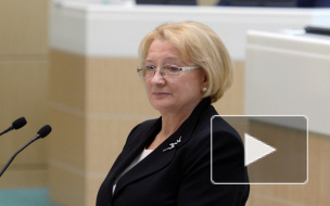 В Петербурге в 70 лет умерла зампред Конституционного суда