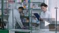 Госдума приняла закон о госрегулировании цен на лекарств...