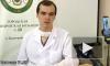 У 78 человек в больнице Екатеринбурга диагностировали коронавирус