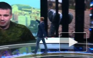 """Украинского эксперта навсегда выгнали из программы """"60 минут"""" на """"России-1"""""""