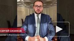 Минэкономики: более 400 млрд рублей будет направлено на развитие электротранспорта в России