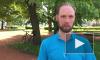 Видео: На Троицкой площади прошел одиночный пикет