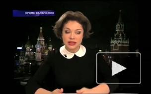 Блогомания в Москве: Божена. Prada в автозаке