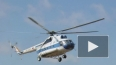 На Ямале совершил аварийную посадку Ми-8