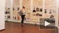 """В Выборгском замке открылась выставка """"Норвегия и ..."""