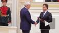 Полтавченко отправил вице-губернатора Лавленцева в отста...