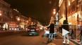 По Невскому проспекту в ночь промчался молодой человек ...