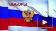 На выборах президента России на Чукотке проголосовала ...