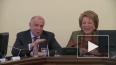 """Матвиенко провела заседание правительства """"в тандеме"""". ..."""