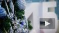 Поздравления с Новым годом 2015 Козы: смешные, прикольные ...