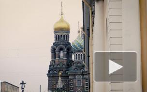 Канал Грибоедова в Петербурге: интересные факты
