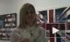 «Фрэнч Тач — Туш Амэрикэн». На выставке Софиа Петипа вместо холстов – американские флаги