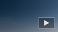 Загадочное видео: НЛО пролетело над морем