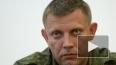 Новости Новороссии: наживающихся на крови и бедствиях ...