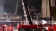 Видео: горит крупнейший рыбный рынок в Токио