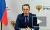 Россия потратит на борьбу с коронавирусом около 500 миллиардов рублей
